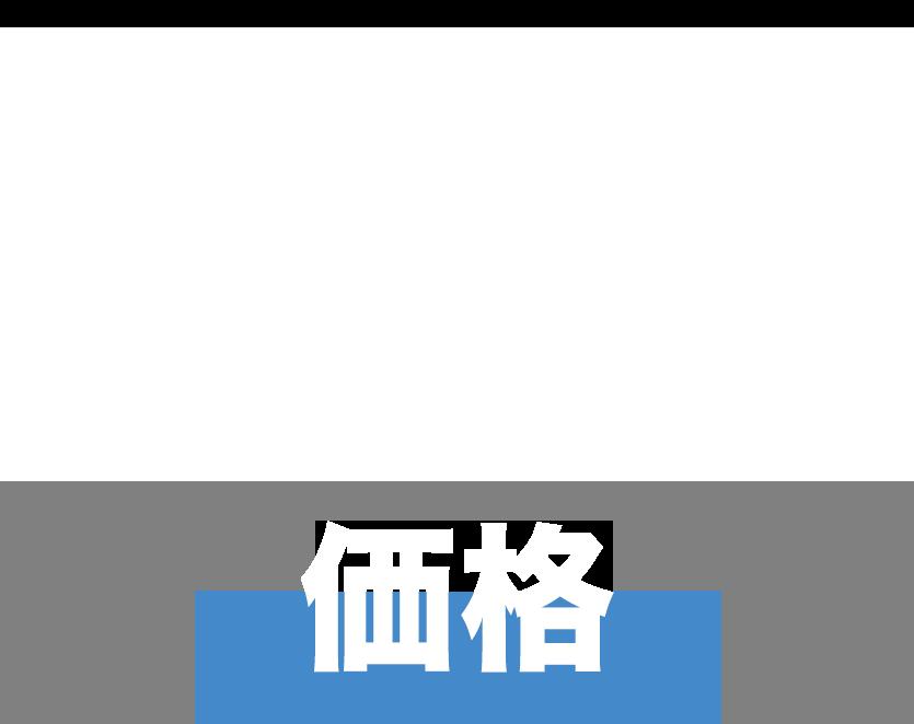a1 - TOP