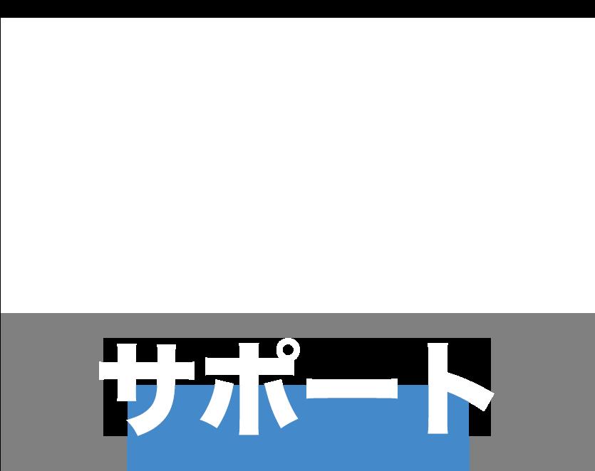 a2 - TOP