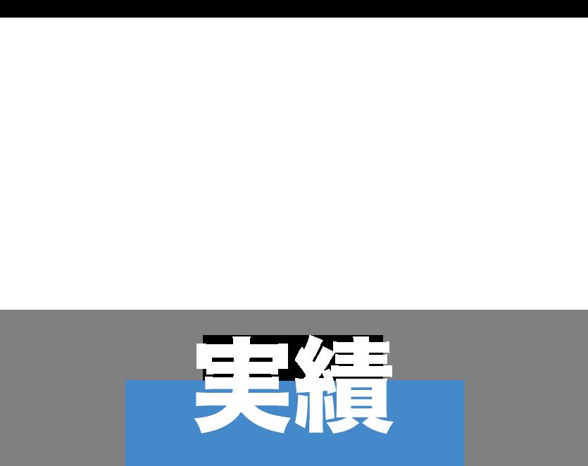 a3 - TOP