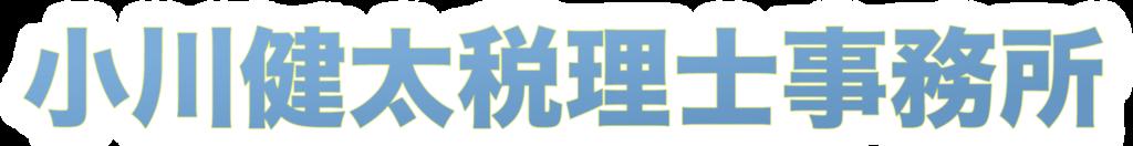 nmae 1024x132 - 料金プラン