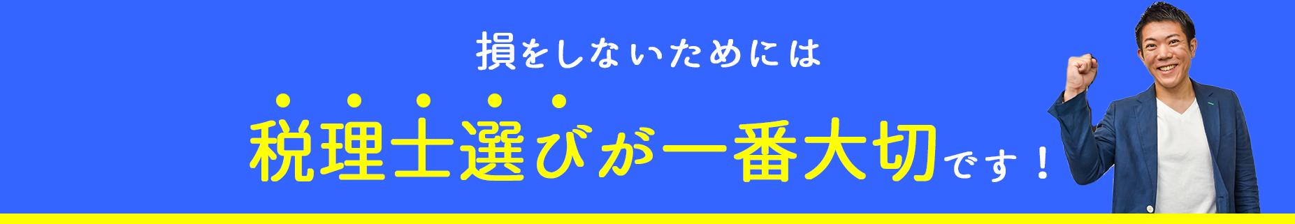 obi1 - TOP